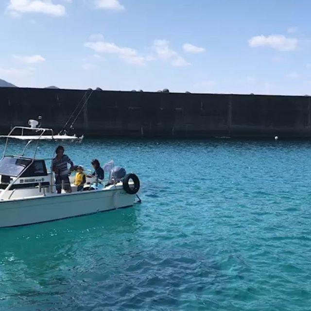 いいお天気体験フィッシングに出発#加計呂麻島#西阿室#民宿南龍#体験フィッシング#釣りは楽しい